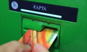 Что делать, если банкомат съел карту? Практические рекомендации