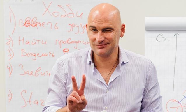 Кто готовит лидеров или бизнес РадиславаГандапаса